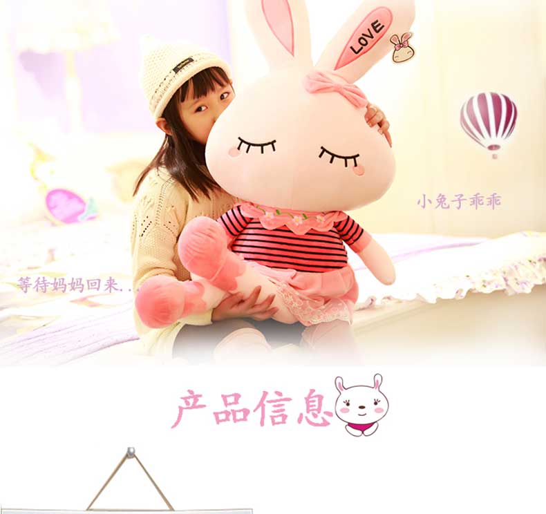 high quality goods large 120cm pink rabbit plush toy ,soft hugging pillow .birthday gift d1132 mcd200 16io1 [west] quality goods