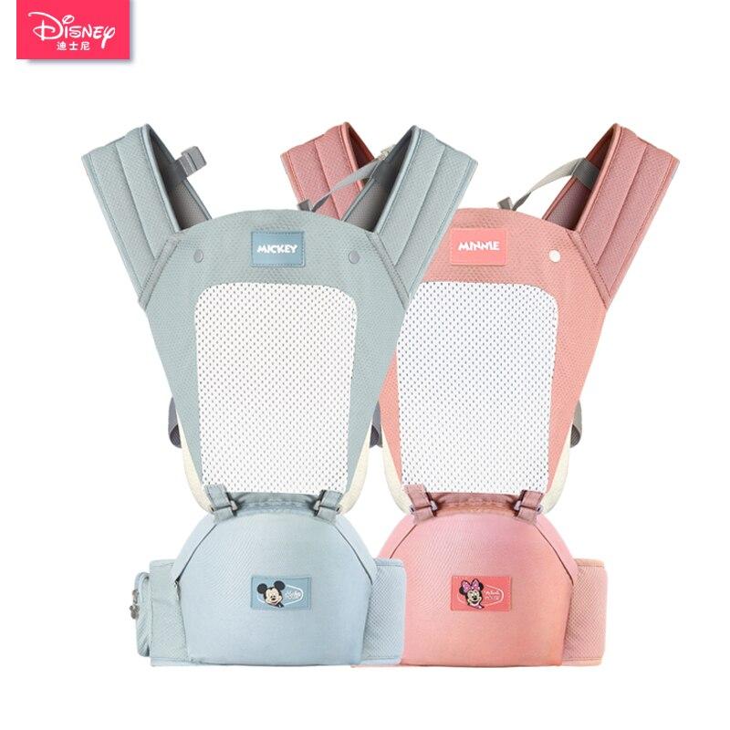 Disney bébé Hipseat porte-bébé ergonomique face à l'avant kangourou Wrap Sling pour sacs à dos de voyage attache kangourou pour bébé