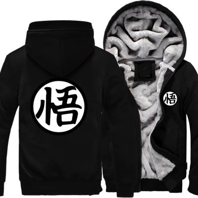 Dragon Ball Z  Son Goku Hooded Thick Zipper Men Sweatshirts