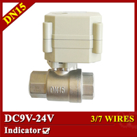 Tsai Fan Electric actuated valve 1/2 DC9V 24V 3/7 wires Motorized ball valve DN15 with position indicator for HVAC systems