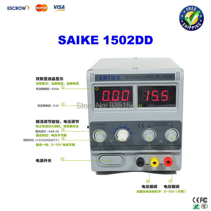 SAIKE 1502DD Cellphone Repairs DC regulated power supply 15V 2A 220V + free adapters for mobile repairing 1502 12a6u1b1 for solenoid 1500 2004 12v 1502