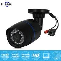 Hiseeu 1080P 2 0MP HD Network CCTV IP Camera Surveillance Camera H 264 P2P Remote Onvif