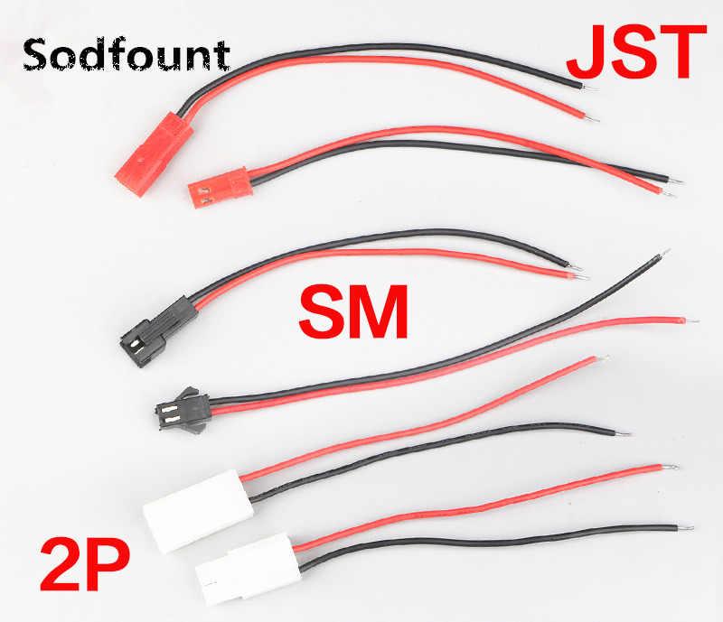 1 Pairs 10 cm 100mm 2 P JST 2,54 MM/SM2.54MM/5557/51005 (6,5 CM) Kabel Stecker + Buchse für RC Batterie kabelbaum