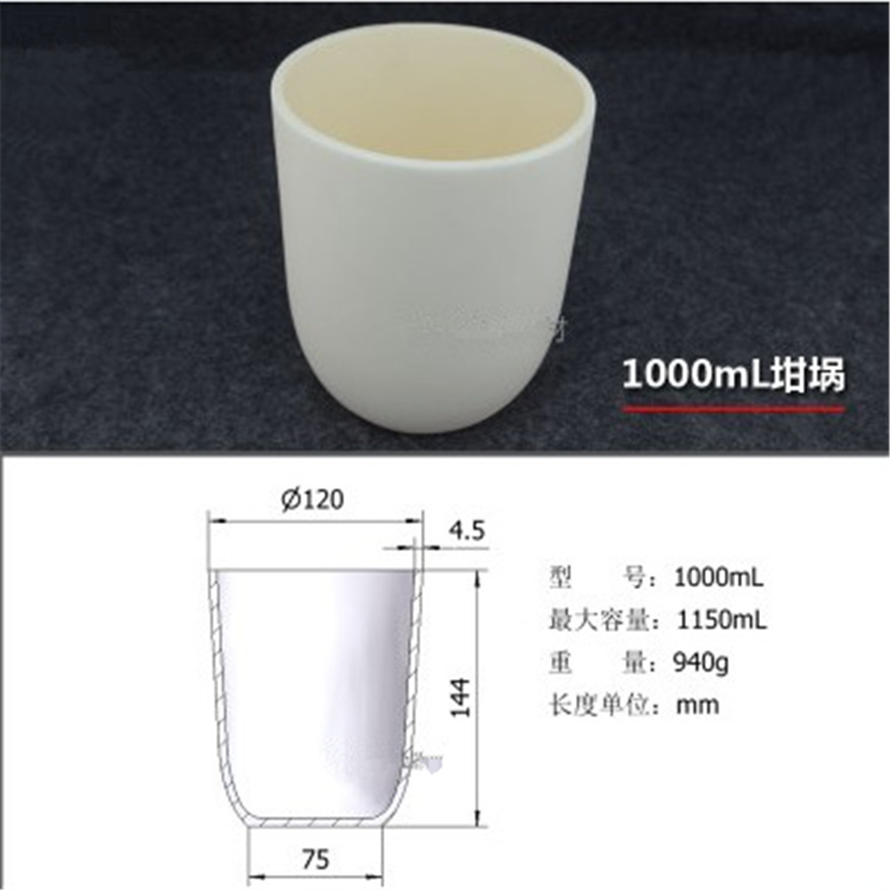 1000ml Al2O3 Thermal Analysis Crucible Alumina Crucible For Thermal Analysis Instrument  Refractory1000ml Al2O3 Thermal Analysis Crucible Alumina Crucible For Thermal Analysis Instrument  Refractory