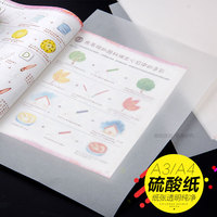 Borrence A3 A4 50PCS Transparent Tracing Paper Version Of Sulfuric Acid Paper Transfer Paper Design Sketch