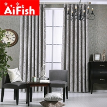 Simple Modern Living Room Thicken Chenille Grey Beige and Coffee Jacquard Water Cube Shade Curtains For Bedroom Decor DF060 &30