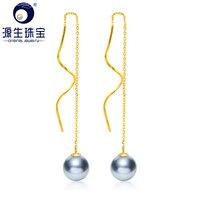 Лет 18 К Solid Gold 8 9 мм серебро синий зеркало блестящие японский Akoya Hanadama жемчужные серьги Свадебные fine Jewelry