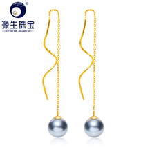 YS 18k Solid Gold 8-9mm Silver Blue Mirror Lustrous Japanese Akoya Hanadama Pearl Drop Earrings Wedding Fine Jewelry