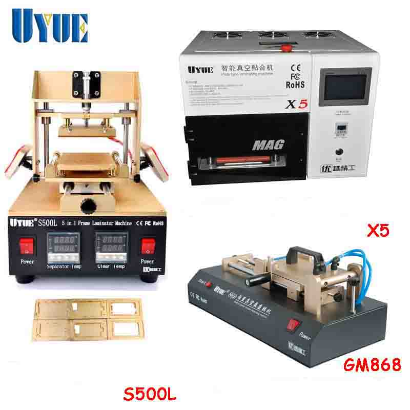 UYUE  Film Laminator Machine +5 In 1 LCD Separator Machine +Vacuum Laminating Machine Repair Machine Set GM868+S500L+X5