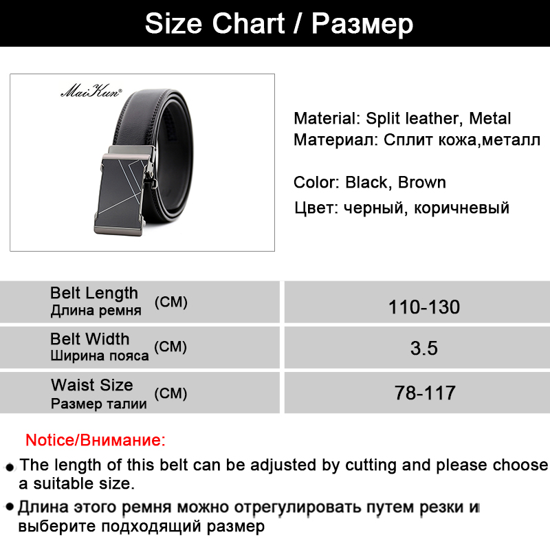 Maikun Automatic Belts for Men Geometric Lines Metal Buckle Male Belts Business Casual Cummerbund for Jeans in Men 39 s Belts from Apparel Accessories