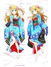 Anime Pillow Case Hugging Body 150 50 New Peach skin 67078 Kousaka kirino My Little Sister