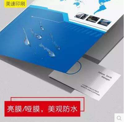 Professional OEM/ODM Manufacturer Handmade Paper Designs Presentation Expanding File Folder