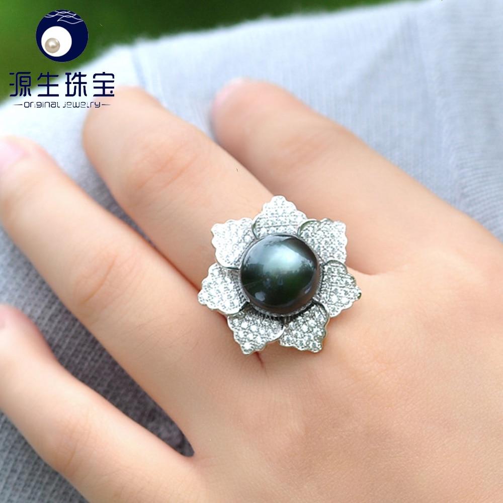 Ysrtb012 Black Pearl Wedding Ring Tahitian Pearl 1011mm Ring Design