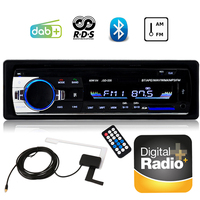 DAB+ Autoradio Car Radio RDS LCD Dispaly MP3 Player FM AM USB And SD Card Slot 1 DIN Bluetooth Car Stereo radio cassette player