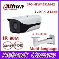 Original DAHUA 6MP 3072 2048 IP Camera DH IPC HFW4631M I2 Bullet IR 80M Waterproof Outdoor