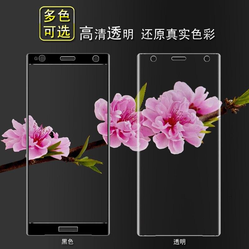 Imak Anti-Explosion 3D Pleine Couverture En Verre Trempé Pour Sony Xperia XZ2 H8216 H8266 H8296 Double Sim Écran Protecteur verre Flim