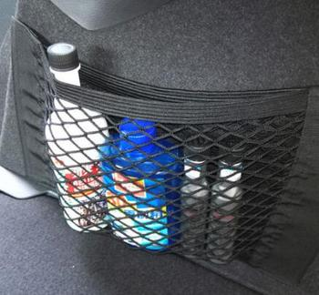 Car Auto Back Rear Trunk Seat Elastic String Net Mesh Storage Bag Pocket Cages image