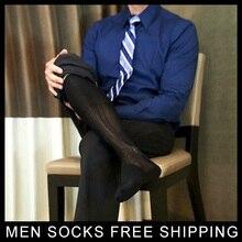 Mens Dress Stockings Sheer Silk Hose Sexy Formal Socks Black Fetish Collection Free shipping