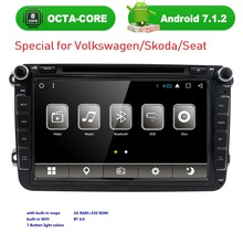 VW Radio 8 Core 2Din Android 7.1.2 Octa Core 1024*600 Car DVD Player Stereo For VW Skoda POLO GOLF PASSAT JETTA Steering Wheel