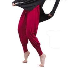 Super Soft Modal Loose Sweat Pants Yoga Pants Women's Pyjama Trousers Dance Bloomers pants Free Size недорого