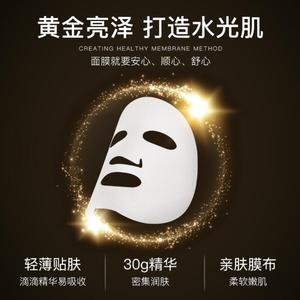 Image 2 - 24K Gold Facial Mask Hyaluronic Acid Mask Moisturizing Hydrating Anti Aging Depth Replenishment Skin Care 1pc