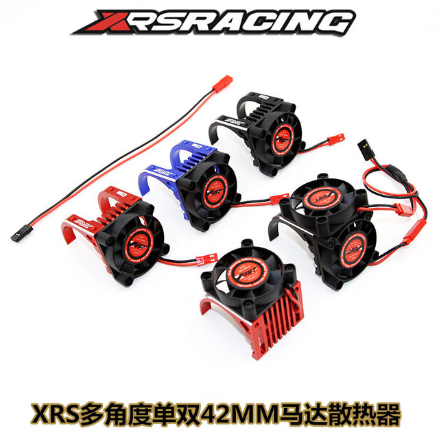 XRSRACING mutiple function card holder motor radiator cooler bracket 42MM + one fan two fans can be supported