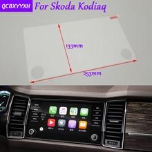 Etiqueta Engomada del coche 8 6.5 Pulgadas de Navegación GPS de Pantalla Película Protectora de Cristal Para Skoda Kodiaq Accesorios de Control de Pantalla LCD de Coches Styling