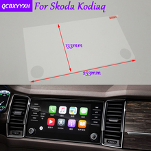 Car Sticker 8 6.5Inch GPS Navigation Screen Glass Protective Film For Skoda Kodiaq Accessories Control of LCD Screen Car Styling