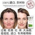 100% Importado Pó De Chá Da Flor Anti-acne Alergia Anti Vermelho Sensível Cuidados Com A Pele Pura Essência Natural de Clareamento Creme Para O Rosto cuidados