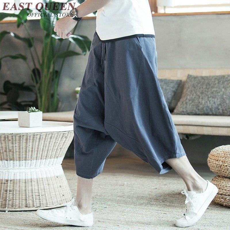 Chinese Pants Men Traditional Chinese Clothing For Men Linen Pants Men KK1318 C
