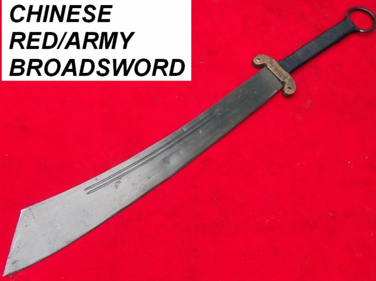 Handmade Chinese Military Red Army Broadsword