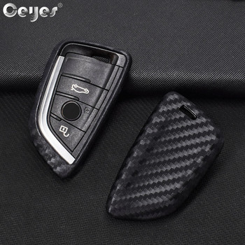 Ceyes Auto Key Shell Carbon Fiber Protection Covers Car-Styling Case For Bmw New X1 X5 X6 5 Series 2014 2016 Holder Accessories image