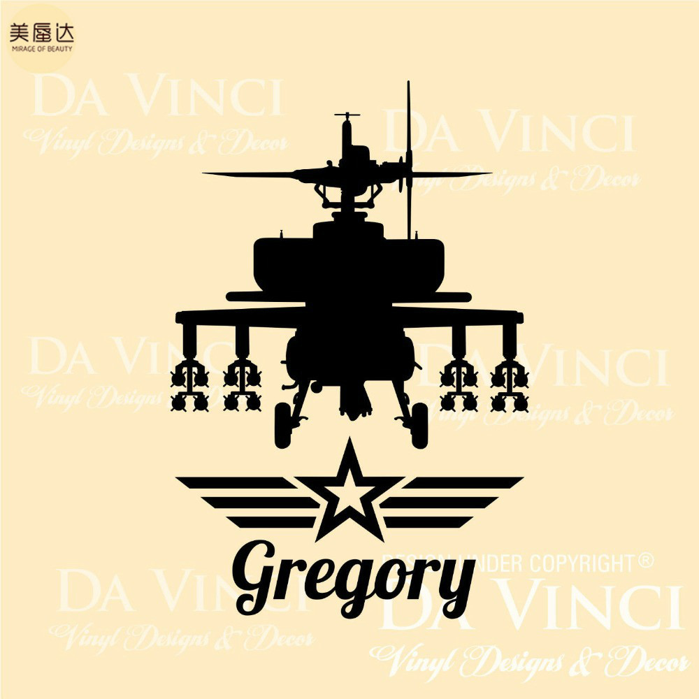 Helicopter Apache Airplane Army Planes Wall Custom Name Vinyl Wall Decal Sticker