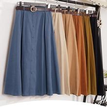 Осенне-зимняя замшевая бархатная Женская юбка, Женская миди Длинная элегантная юбка, трапециевидная плиссированная юбка в стиле ампир