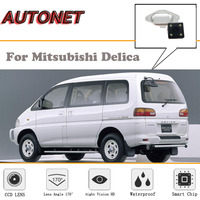 AUTONET Rear View camera For Mitsubishi Delica/CCD/Night Vision/Reverse Camera/license plate camera
