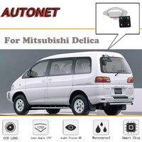 AUTONET Rear View camera For Mitsubishi Delica/CCD/Night Vision/Reverse Camera/license plate camera
