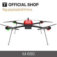 T MOTOR M690 new design M 690 frame long flight time quadcopter 1KG payload over 60 mins quad drone