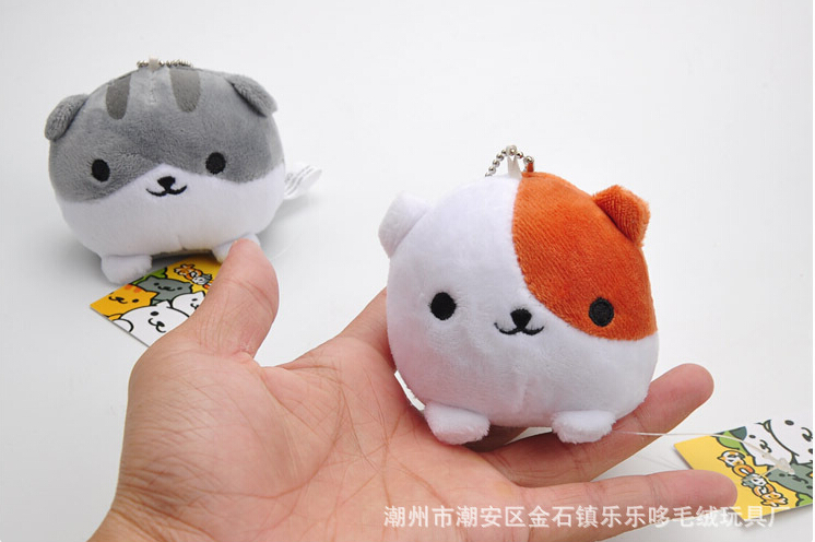 Furyu Nemuneko Cute And Fluffy Cat Plush 15 With