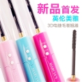 New 2016 stereoscopic hot eyelash curler,electric eyelashs curlers,recourbe cils false lash applicator tool more lasting effect.