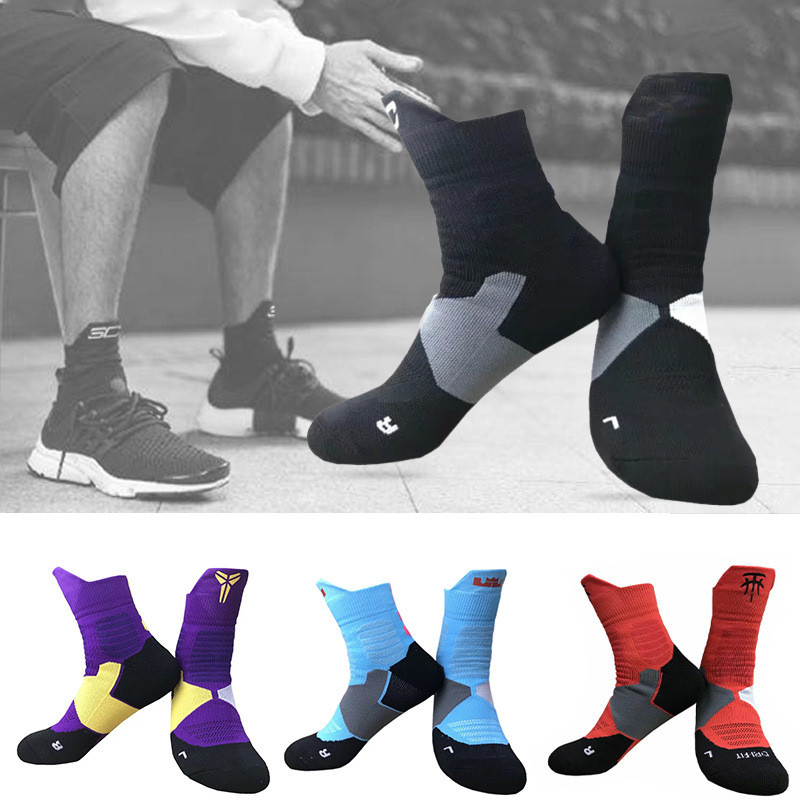 Football Sweat Towels: Professional Basketball Socks Adult Outdoor Sport