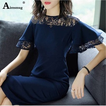 Mesh Summer Wine Red Mid Waist Vintage Ruffle Sleeve Women Bodycon Dress Elegant Retro Party Lace Eyelet Hem Slit Lady Dresses eyelet embroidered ruffle trim dress