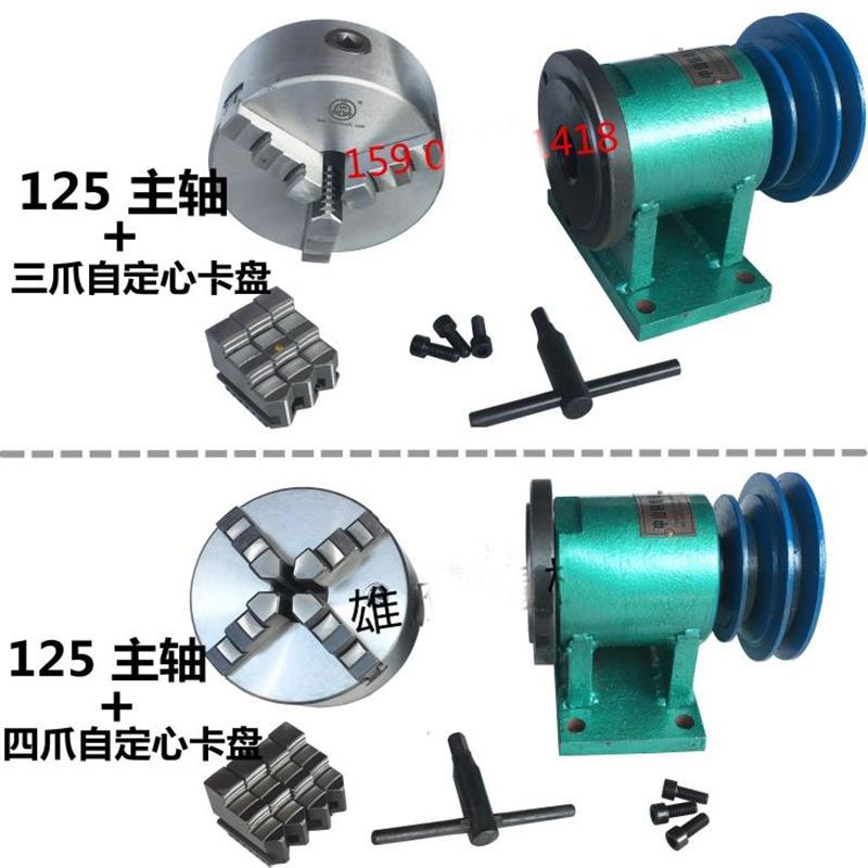 Buddha Machine Lathe spindle with flange connection plate 125mm metal spindle Three jaw four jaw chuck Y