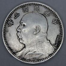 Китайский антикварный Медный Серебряный доллар Серебряная монета юань большая голова три года Республика Китай Юань shikai