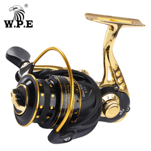 W.P.E CAND BLADE 2000,3000,4000,5000 Sequence 10+1BBs Steel Spinning Fishing Reel Max Entrance Drag 8KG Carp Fishing Spinning Reel