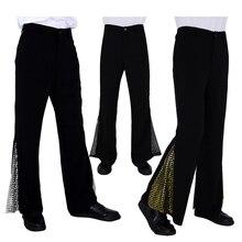 TiaoBug Взрослый мужской ретро 70 s брюки в стиле диско сценический костюм для танцев выступлений Средняя Талия Блестки расклешенные боковые Бальные длинные брюки с колокольчиками