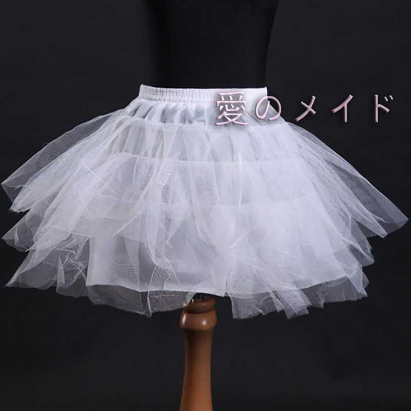 Cosplay Boneless 4-layer Pannier Skirt Stretcher Lolita Panniers Short Panniers Cosplay Puff Skirt Short Design