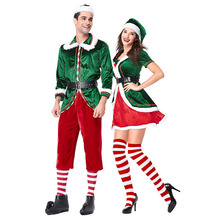 COSMORE Women Men Red Green elf cosplay costume Suits Party Stage Performance Props