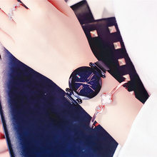 Women Casual Watches Black Stylish Starry Sky Magnet Buckle Elegant Lady Watch Fashion Hot Women Gift Clock School Student(China)