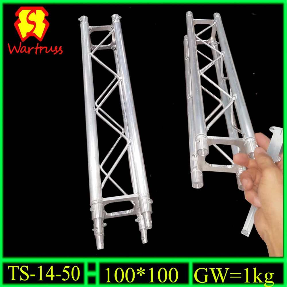 baby truss of 100*100mm  0.5 meter truss for base set up compatible with Global FD14