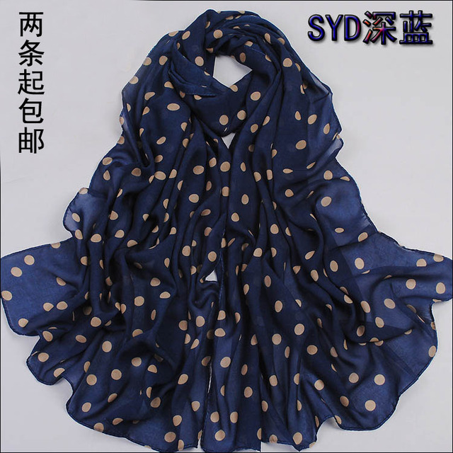 170CM*70 Big Size Free Shipping 2013 BRAND NEW Style Women's Long silk scarf velvet chiffon scarf lady's accessories